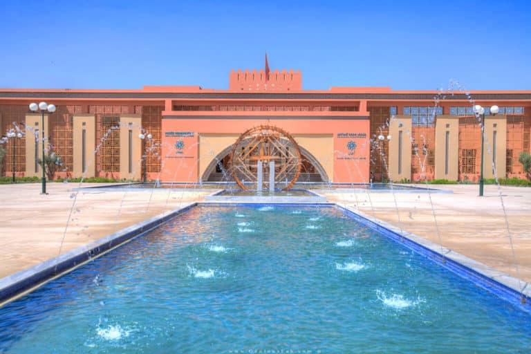 AMAN Museum Marrakech